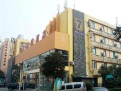 7 Days Inn Qingdao Beer Street, Qingdao