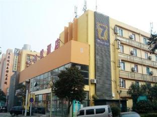 7 Days Inn Qingdao Beer Street
