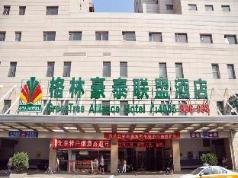 GreenTree Alliance Beijing West Station North Square Ruihai Edifice Hotel, Beijing