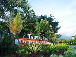 Taiping Golf and Country Club
