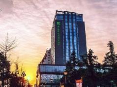 Holiday Inn Express Dujiangyan Downtown, Chengdu