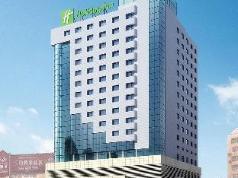 Holiday Inn City Centre Harbin, Harbin
