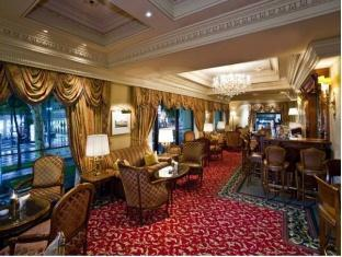Grand Hotel Wien Vienna - Lounge