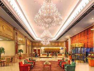 Golden Crown China Hotel Macao - Empfangshalle