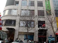 Jinjiang Inn Urumqi Hongqi Road Branch, Urumqi