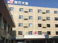 Jinjiang Inn Pingyao Branch, Jinzhong