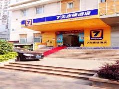 7 Days Inn Xiamen Hubin South Road Branch, Xiamen