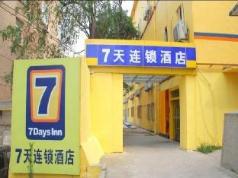 7 Days Inn Qingdao Yanji Road Wanda Plaza Branch, Qingdao