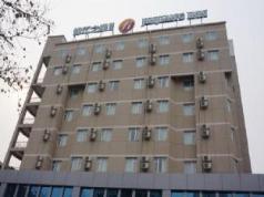 Jinjiang Inn Zhengzhou Wanda Square Huashan Road, Zhengzhou