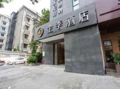 JI Hotel Wen San Road Hangzhou, Hangzhou