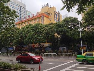 7 Days Inn Zhuhai Xiangzhou Phoenix Road Branch