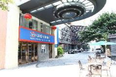 Hanting Hotel-Guangzhou Xilang Branch, Guangzhou