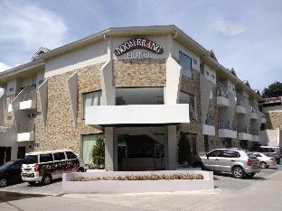 ブーメラン ホテル1