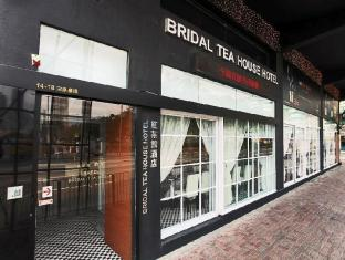Bridal Tea House To Kwa Wan Cruise Terminal Hotel Hong Kong - Entrance