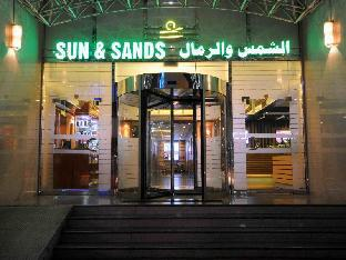 Sun sands hotel for 37th street salon