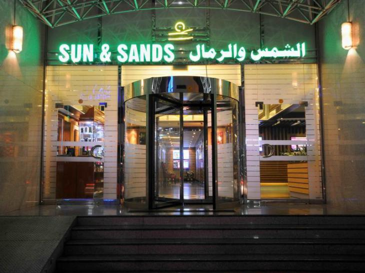 Sun and Sands Clock Tower photo 1