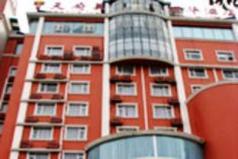 Pretty Tianfu Hotel, Chengdu