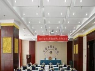 Dalian Weigela Park Hotel - Dalian