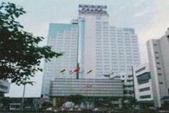 Ningbo World Hotel, Ningbo