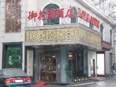 Royal Court Hotel, Shanghai