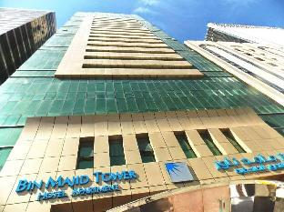 Bin Majid Tower Hotel Apartment PayPal Hotel Abu Dhabi