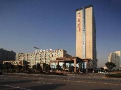 Yangzhou Pearl International Hotel, Yangzhou