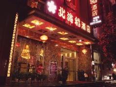 Behito Hotel, Dongguan