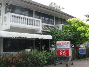 Sherwood House Guesthouse