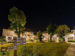 Scent of Sukhothai Resort Sukhothai Sukhothai Thailand
