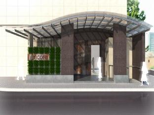 Ramada Encore Guanghan Hotel