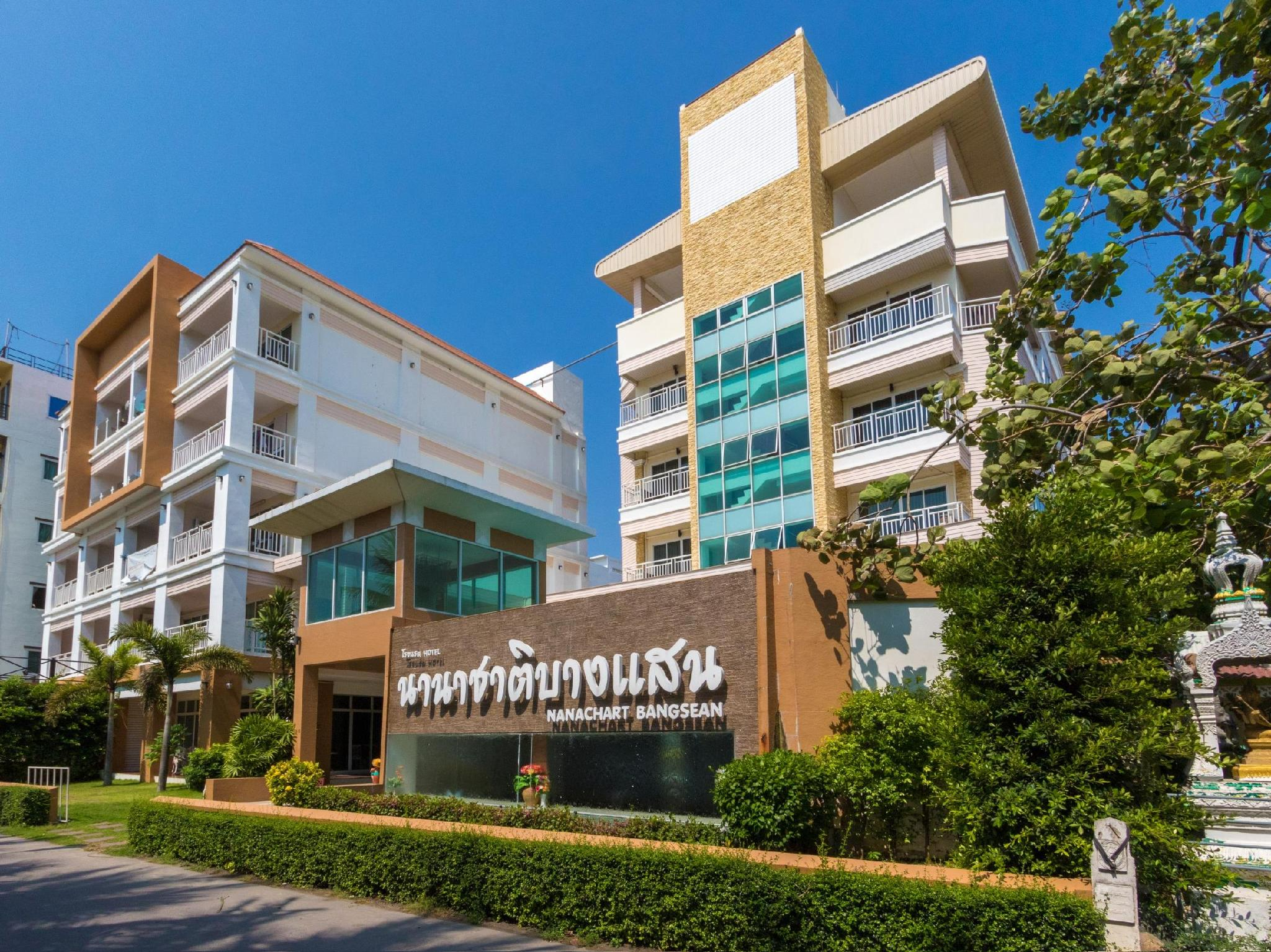 Nana Chat Bangsaen Hotel,โรงแรมนานาชาติ บางแสน