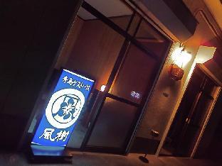 青岛旅馆-风树 image