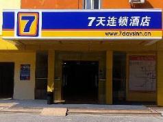 7 Days Inn Beijing Guomao Branch, Beijing