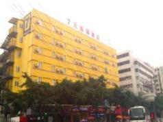 7 Days Inn Chengdu North Railway Station Five Stones Branch, Chengdu