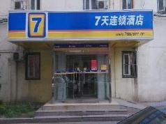 7 Days Inn Beijing Beishatan Subway Station, Beijing