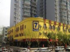 7 Days Inn Xingyi North Ruijin Road Branch, Qianxinan