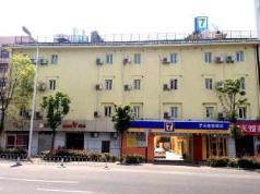 7 Days Inn Hefei Shuanggang Branch, Hefei