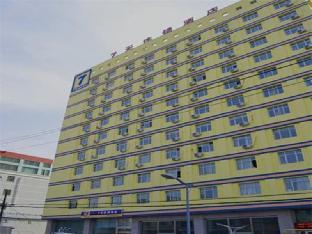 7 Days Inn Urumqi Yan An Road Branch