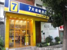 7 Days Inn Nanjing Confucius Temple Central Branch, Nanjing
