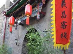 Pingyao Harmony Guesthouse West Street Branch, Jinzhong