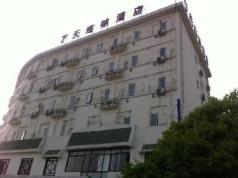 7 Days Inn Changzhou Railway Station Branch, Changzhou