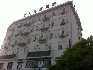 7 Days Inn Changzhou Railway Station Branch