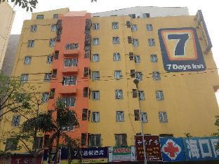 7 Days Inn Wuzhishan Road