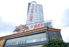 Nanning ASEAN International Hotel, Nanning