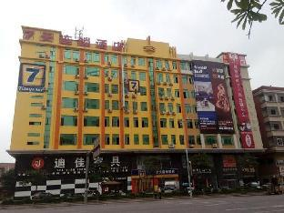 7 Days Inn Dongguan Houjie Exhibition Center Branch