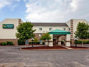 Quality Suites Airport Wichita PayPal Hotel Wichita (KS)