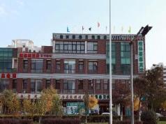 GreenTree Inn Tianjin Jinnan Shuanggang Lishuang Road Shell Hotel, Tianjin