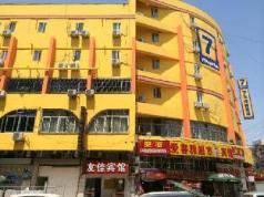 7 Days Inn Hefei Railway Station Branch, Hefei
