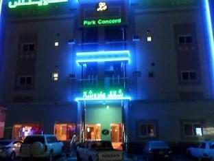 Le Park Concord 1 Hotel