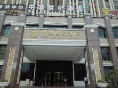 The Century Hotel, Zhongshan